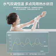 美的出品 WAHIN华凌JSQ22-L1强排恒温燃气热水器12L