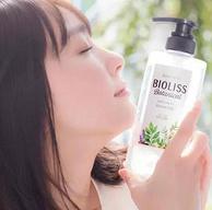 0税费,新垣结衣代言,无硅油:480ml KOSE高丝 BIOLISS植物修复洗发水