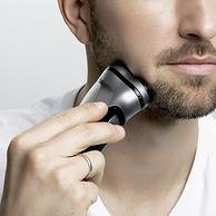小米生态链,低电量不夹须,3D刀头,干湿两用:映趣 电动剃须刀 49.9元包邮