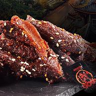 新低!上市网红品牌:100gx2袋 三只松鼠 蜀香牛肉 17.9元包邮(之前推荐4袋44.8元)