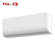 京东代下单、TCL 大1匹 新一级能效 变频冷暖 净怡风 壁挂式 空调挂机