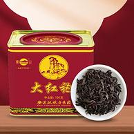 顶级展会供应商:150g 凤山 正宗武夷岩茶 大红袍 铁罐装