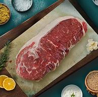 必胜客同母公司,星级餐厅同款:1280g 烧范儿 原肉整切西冷牛排 8片
