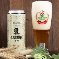 4.9分,无兑水不稀释,喝完不涨不头疼:500mlx6听 泰山 原浆啤酒