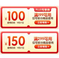 PLUS会员:京东自营生鲜299-150券(可用于水果蔬菜、湾仔码头水饺、牛羊肉、鳗鱼鲳鱼等)