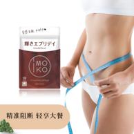 日本原装进口 IMOKO 白芸豆阻断剂抗糖丸180粒/袋