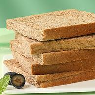 粗粮80%+,低脂抗饿:1000gx2件 良品铺子 黑麦吐司全麦面包