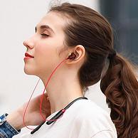 史低再降!蓝牙5.0+双动圈+智能降噪:山水 无线运动蓝牙耳机 I37