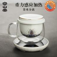 茶博会获奖品牌 容山堂 陶瓷玻璃水分离泡茶杯