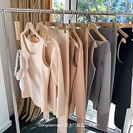 【售罄】出口韩国专柜:东大门 女士德绒无痕保暖内衣三件套礼盒装