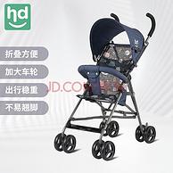 hd小龙哈彼 儿童 宝宝 轻便折叠便携推车 红色/蓝色 LD099-K007R