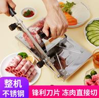 可切冻肉、可调厚薄:普康 家用手动切片机