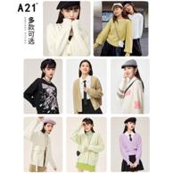以纯旗下 A21 2021秋款 女式慵懒风长袖羊毛毛衣/针织开衫