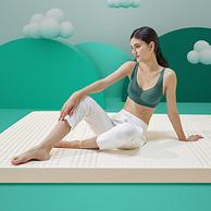 泰国原装进口,送货上门:Nittaya 85D天然乳胶床垫