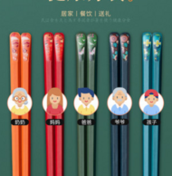专人专筷:苏泊尔 合金筷子 6双装