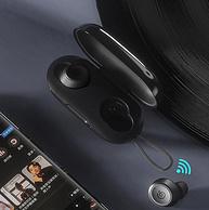 持平史低,开盖即连,20h续航:网易 真无线降噪蓝牙耳机