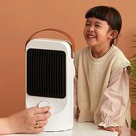 陶瓷发热,2000w大功率:美菱 MPN-DZ2010 家用小型取暖器