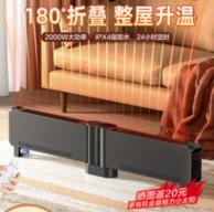 可折叠遥控、恒温:GREE 格力 NJE-X6020B 恒温踢脚线取暖器