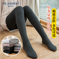 Plandoo 帕兰朵 女士加绒加厚保暖打底连裤袜