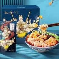 双11预售,网红爆款:335gx11袋 李子柒 地道柳州风味螺丝粉礼盒装