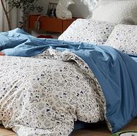 阿里自有品牌,40S精梳纯棉:淘宝心选 春色 新疆长绒棉印花四件套 1.5~1.8米
