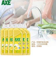 双11预售,食品级,维E护手:1.01kgx6瓶 香港 AXE斧头牌 柠檬洗洁精