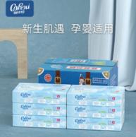 可心柔 V9婴润+系列 婴儿保湿面纸 3层100抽x6包