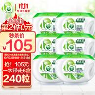 妈妈壹选 天然植皂洗衣凝珠 40粒x3盒x2件