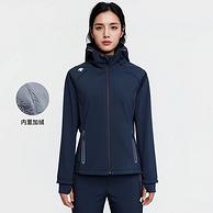 日本 DESCENTE 迪桑特 女子梭织外套 加绒 秒杀价279元(专柜1590元)