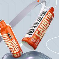 手慢无!双11预售:525mlx2瓶 Nutrend诺特兰德 高纯度液体左旋肉碱6万