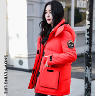 双11预售,波司登旗下,90%绒:雪中飞 女士时尚工装风短款羽绒服