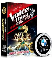 我是歌手+中国好声音 12张无损音源车载CD光碟