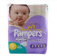 日本原装进口:Pampers帮宝适特级棉柔系列纸尿裤S60片