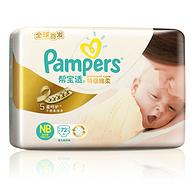 Pampers帮宝适 特级棉柔白金帮纸尿裤 大包装NB72片(适合0-5kg)