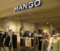 好乐买 MANGO清仓活动