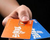 10点开售:小米移动电话卡任我行 联通版