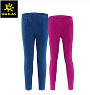 双11预售,KAILAS凯乐石户外男女款抓绒长裤