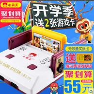 超情怀:subor 小霸王 D99 电视游戏机 送魂斗罗24合一
