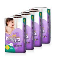日本进口 Pampers 帮宝适 紫版 纸尿裤 L42*4包