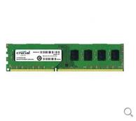 英睿达Crucial DDR3 1600 8G台式机内存