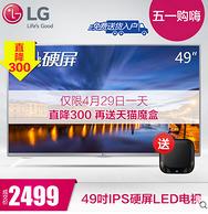 LG 49LF5400-CA 49寸高清液晶平板电视+天猫魔盒