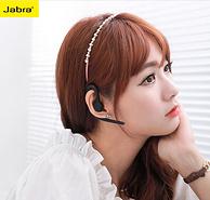 移动端:Jabra 捷波朗 STORM 弦月3 后耳挂式蓝牙耳机