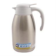历史最低!Tiger虎牌 PWL-A16C-XW 不锈钢便携式热水瓶珍珠白1.6L 199元包邮(京东458元)