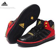 adidas 阿迪达斯 AQ8268 场下休闲系列篮球鞋
