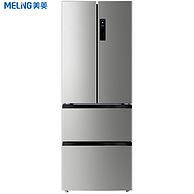 移动端:Meiling 美菱 BCD-316WPCX 316升 变频 多门冰箱