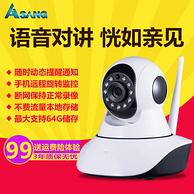能对讲能操控转头: wifi 家用高清夜视网络摄像机