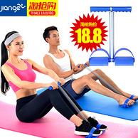 仅限今天兑换!加固版本健格仰卧起坐拉力器健身器 18.8元包邮 或者150金币兑换 18.8元包邮 或者150金币兑换