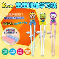 让宝宝爱上吃饭:韩国pororo儿童学习筷子