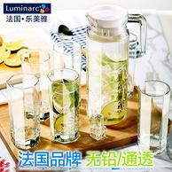 Luminarc/乐美雅 玻璃杯套装1壶4杯