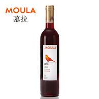 慕拉甜红葡萄酒女士红酒500ml 19.9元包邮